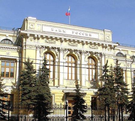 Посредством членов правительства произойдёт расширение совета директоров финансовой структуры Российской Федерации
