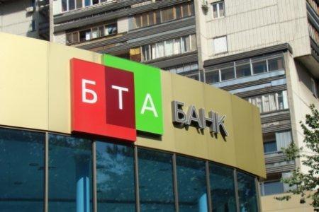 Кредитная организация БТА сможет приобрести порт Витино согласно постановлению суда.